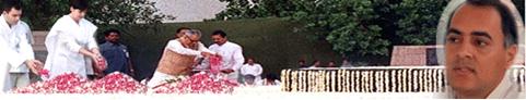 Vir Bhumi