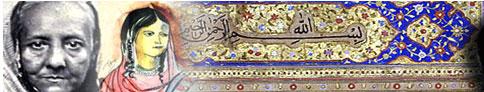 Zinat Mahal